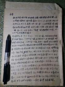 解放初55年;上海普慈疗养院护士林某自传6页,卫生局长王聿先批示1张(停用该护士,因该护士伪 造证 件和公 章),共7张。
