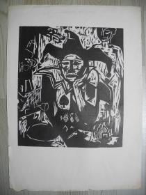 【名家书画】与版画家刘波《昔日》同批而无署名的黑白版画《藏民/35*930》