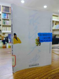 中国古代最大的百科全书:永乐大典