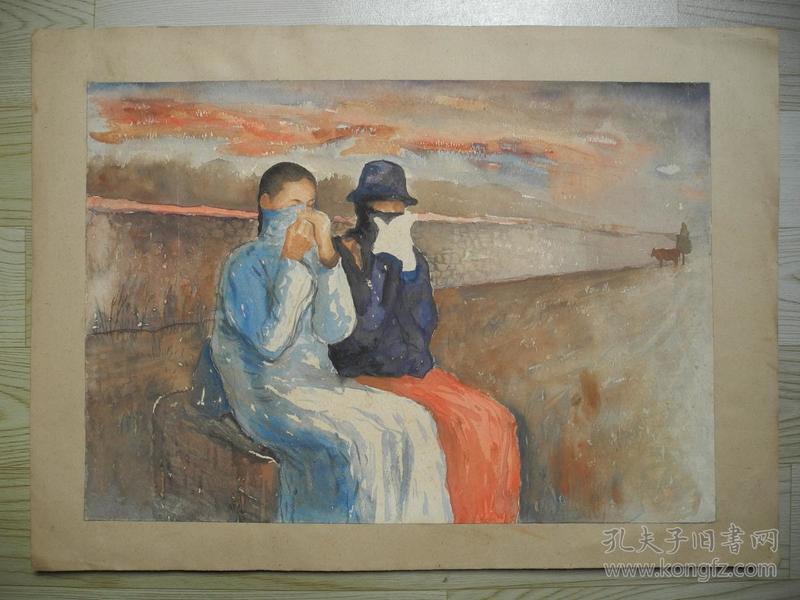 【名家书画】与版画家刘波《昔日》同批而无署名的纸本水彩《雾霾/45*31》