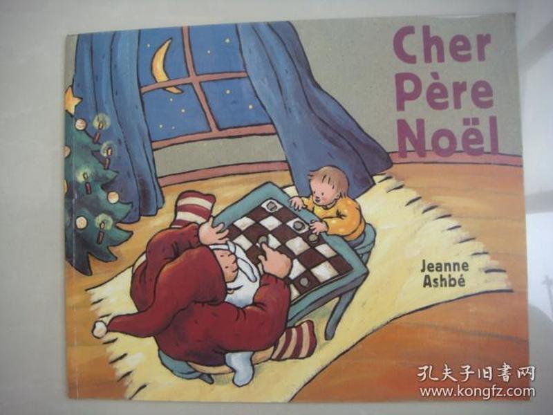 Cher Père Noël 法文原版少儿插图本 大16开(横),全铜版纸