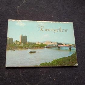 广州   明信片1975年  10张全