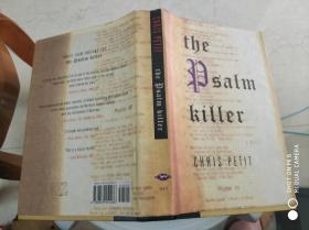 THE PSALM KILLER(外文原版)毛边本