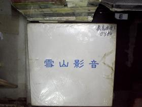 老虎出更 2  大白胶光碟