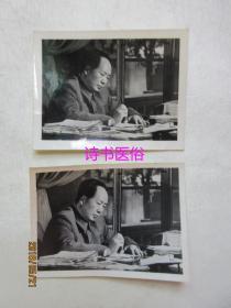 老照片:毛泽东写字 2张(9.4*7.1cm)