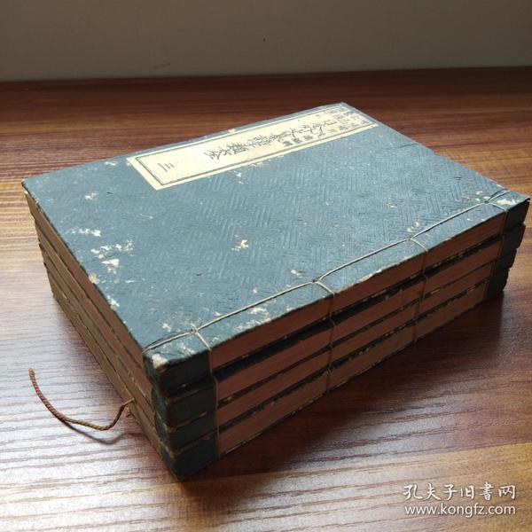 和刻本 《日本外史篡语字类大全 》四册一套全  明治25年(1892年)出版   二截楼本  多幅精美刻版画插图   品佳