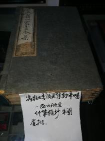 清雍正《李渔文集》抄本一函6册,清代竹笔精抄,此书较少