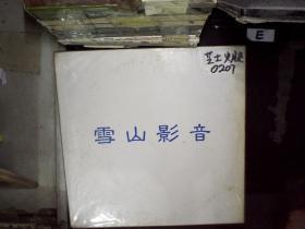 芝士火腿  大白胶光碟