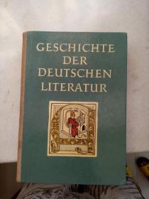 GESCHICHTE DER DEUTSCHEN LITERATUR(德文原版 德意志文学家)内有精美插图