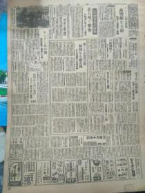 1944年6月《朝日新闻》,日军侵占湖南长沙、宜昌、益阳,河南内乡。(2号)