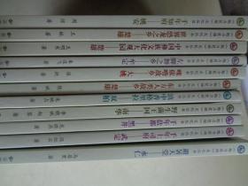 《魅力楚雄》文化丛书:左脚舞之乡——牟定