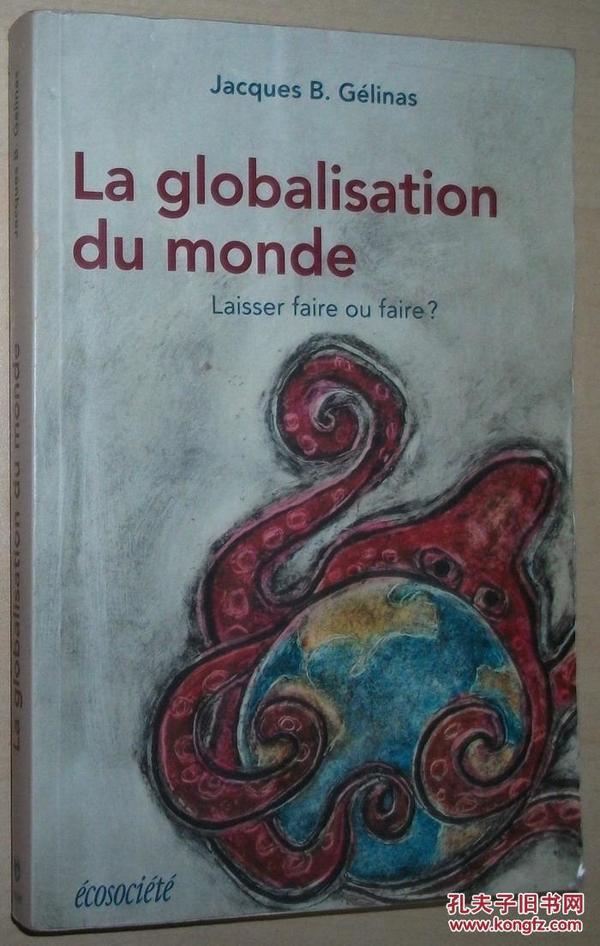 法语原版书 Globalisation du monde (la)  世界的全球化 – de Jacques B. Gélinas  (扉页有作者赠书签名)