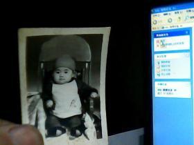 老照片 婴儿1寸半