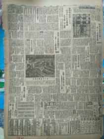 1944年6月1日,《朝日新闻》报道河南洛阳,(4号)