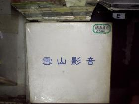 猛龙过江  大白胶光碟