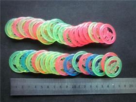 上世纪90年代圆形动物造型小玩具一组。