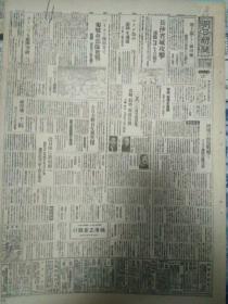 1944年6月,《朝日新闻》,报道长沙、湘阴;零陵、衡阳。(7号)