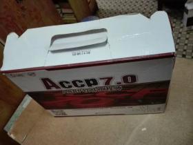 ACCP7.0 ACCP软件工程师. 第二学年..《五册全》带盒