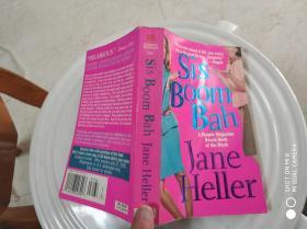 Sis Boom Bah Jane Heller(外文原版)