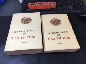 英文版 毛泽东选集(1-5册全,1-4册平装,5册精装,内页基本全新)