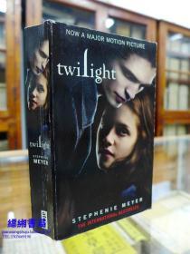 Twilight《暮光之城》