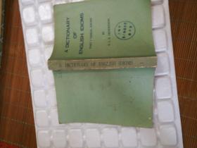 英文版 英语成语辞典 上册