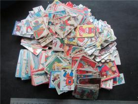 上世纪70-80年代各种卡通题材老式卡牌游戏纸牌游戏牌。