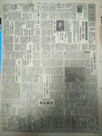 1944年,日军侵占长沙平江、安乡等。(13号)