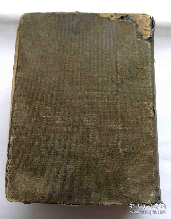 日本明治三十八年(1905年)出版《康熙字典》