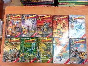 德文原版书:Drachenherz 1-10    龙心宝剑(全十册) 精装 书后附有解密纸袋
