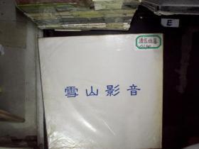 清宫难审  大白胶光碟