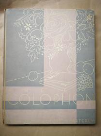 1931年 著名藏书家杂志《珂罗封》第八期 16开 纸面精装毛边本 原拓石版画一幅画家签名