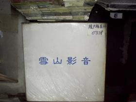 僵尸福星仔  大白胶光碟