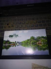 80分荷花邮资图:扬州园林10全带封套。