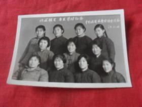 60年代老照片---《中共依安县委全体女同志》老照片的魅力恰恰记录了心灵的回想!向过往的年代致敬