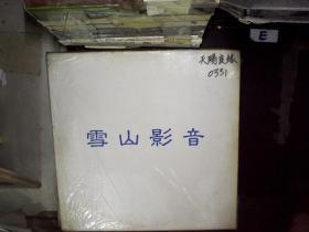 天赐良缘  大白胶光碟