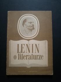lenin  o literaturze(1953年俄文原版 列宁?文学)