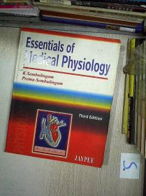 Essentials of Medical Physiology【英文原版】(S1)