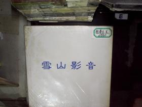 南拳王 2  白胶光碟