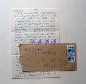 著名书画家、天津美院教授 傅以新1982年信札 一通两页附实寄封 及《四人画展》座谈会记录十二页(内容丰富,原中美协理事何溶同一上款)169