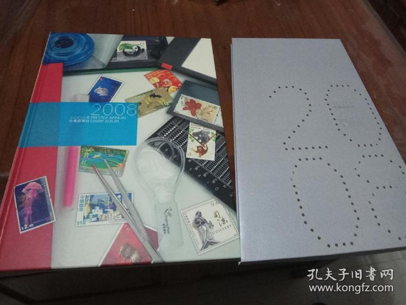 香港邮票~香港2008年年册,含全年邮票和小型张