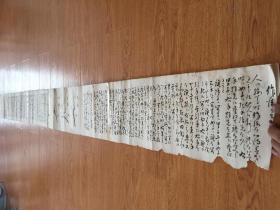 清后期到民国日本印刷【花道】手卷一长卷,长2.3米