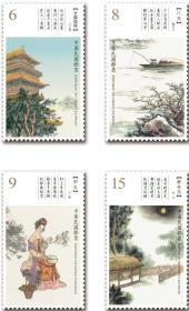 预售:2018年7月6日发行:台湾邮政用品、邮票、文学、艺术、古典诗词邮票一套,要方连可买4套,买整版选18套