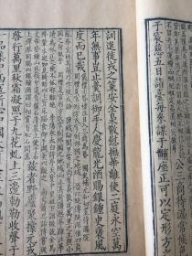 清嘉庆十七年鹤寿山堂精写刻本《袁文笺正》存单卷9全。此为鹤寿山堂原刻本,清中期仿宋写刻佳品,镌刻工致,字体软美圆润,字字珠玑,非翻刻本可比【64面】