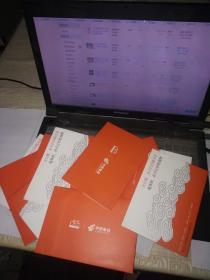 2012年中国邮政贺卡获奖纪念雕刻版邮资明信片-2枚带封套共10套合售