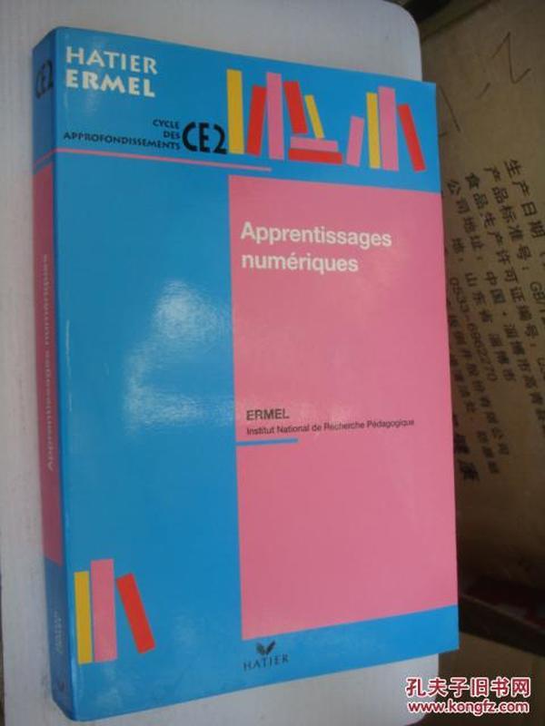 Apprentissages numériques  数字科学类  比较重