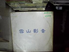 盲侠之再踏江湖  大白胶光碟