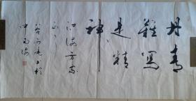 """中国楹联学会副会长,北京大学书法协会副主席谷向阳""""丹青*精神""""书法"""