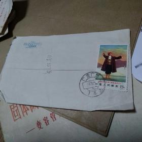文革实寄封 革命现代京剧智取威虎山邮票