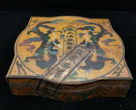 漆器盒内装普洱茶,重量1331g代理转图可以加价,运费自理。